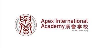 Wildfire Galleries - APEX International Academy