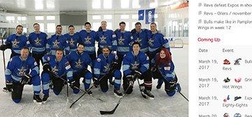 Wildfire Galleries - Beijing International Ice Hockey