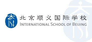 Wildfire Galleries - International School of Beijing