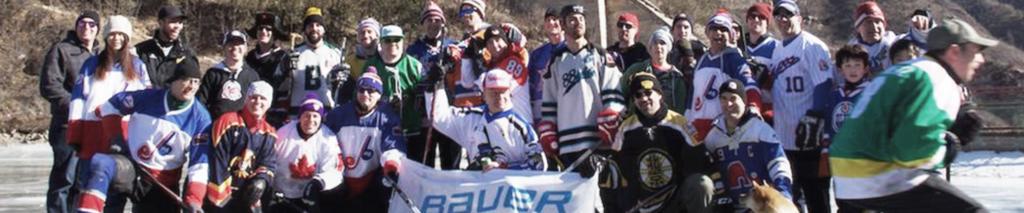 Beijing International Ice Hockey League